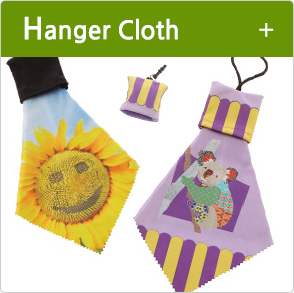 Hanger Cloth